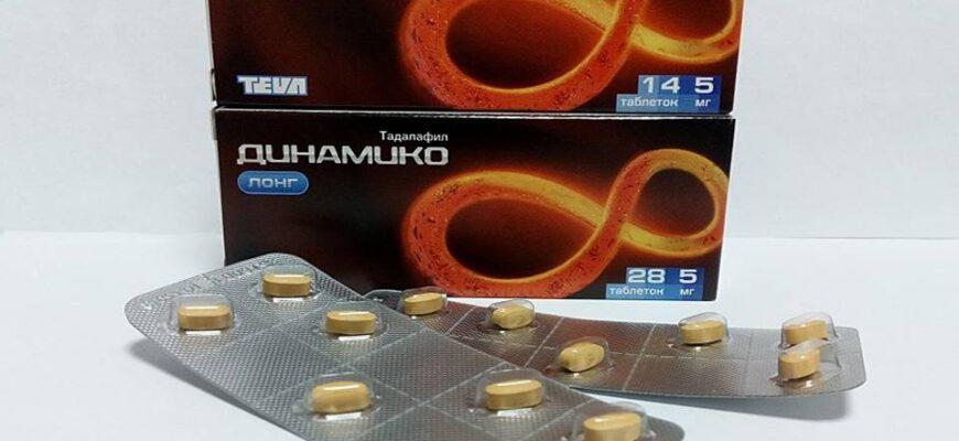 Таблетки для лечения эректильной дисфункции